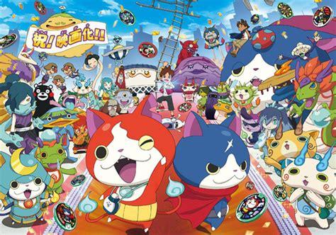 Yōkai Watch Le Film, Mon Avis ・ Youkai Watch Movie 1