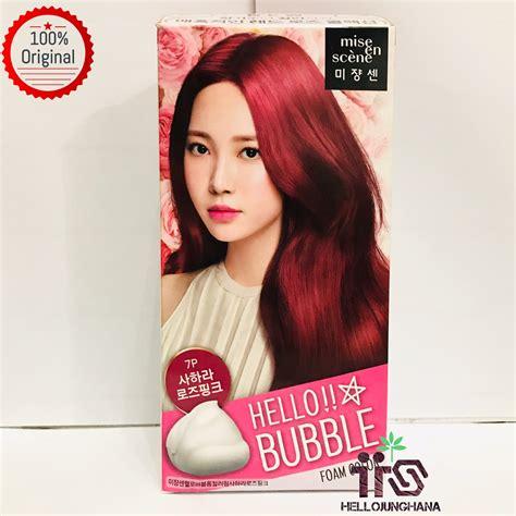 mise en scene  bubble hair color blackpink