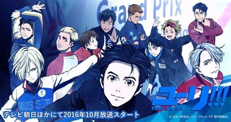 yuri  ice myers briggs personality types