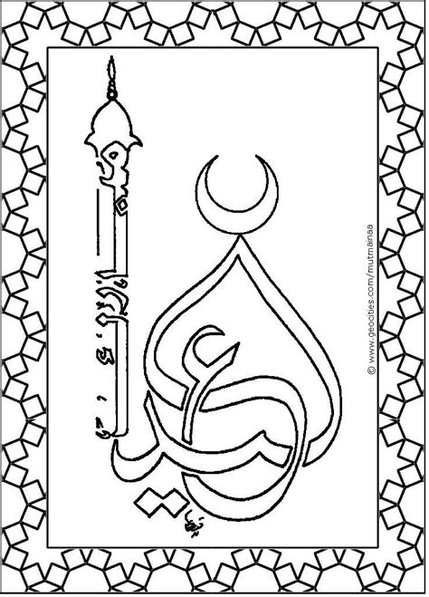 eid mubarak colouring page coloring pages eid crafts