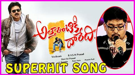 Gaganapu Veedhi Veedi Full Song