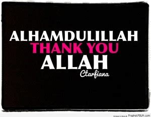 Thanks Almighty Allah Quotes