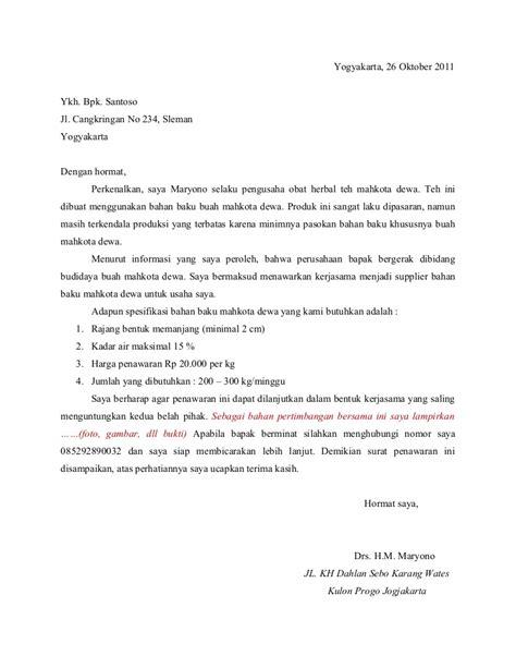 balasan surat