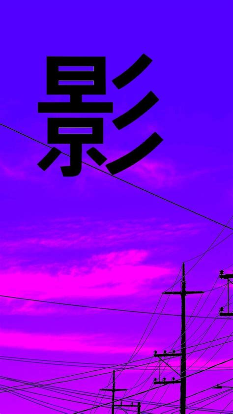pin by april on trashy iphone wallpaper vaporwave