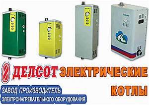 Brico Depot Chauffage Electrique : radiateur electrique electro depot ~ Dailycaller-alerts.com Idées de Décoration