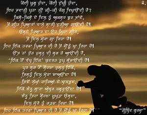 beautiful love quotes in punjabi xn3lTM37I   in love ...