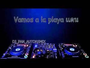 Vamos A La Playa : autoremix vamos a la playa youtube ~ Orissabook.com Haus und Dekorationen