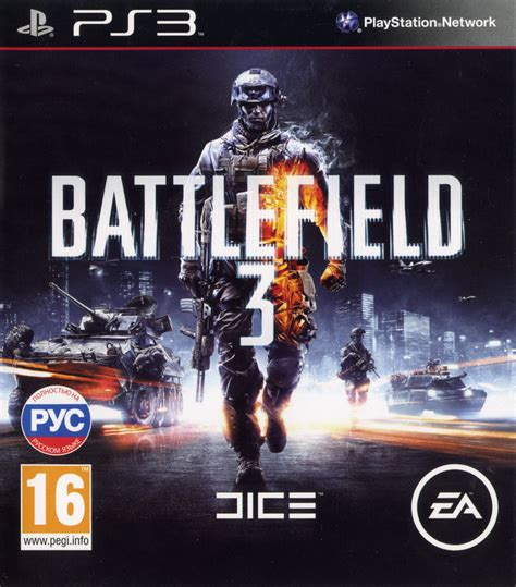 battlefield   playstation  box cover art mobygames