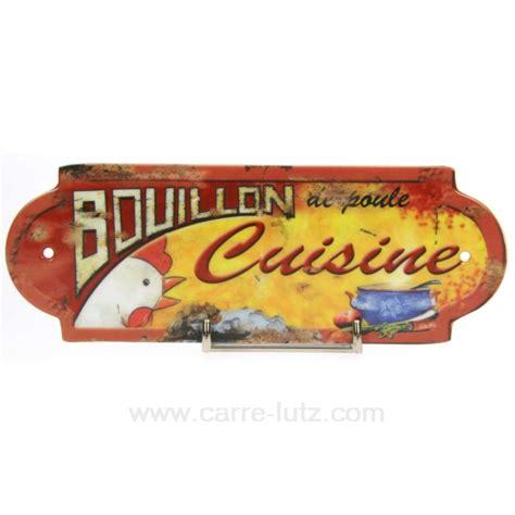 plaque de cuisine plaque porte cuisine bouillon cadeaux décoration