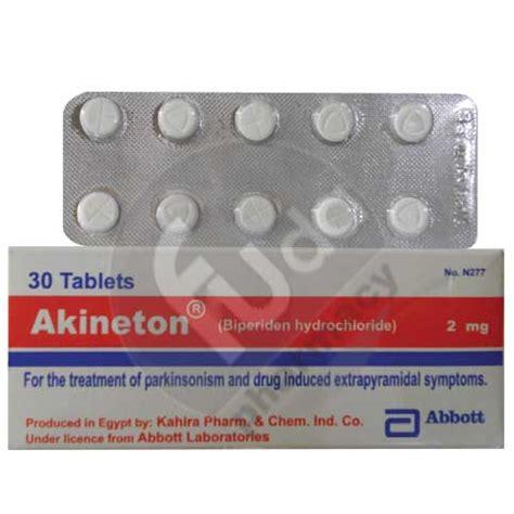 akineton  mg  tablet  strips fouda pharmacy