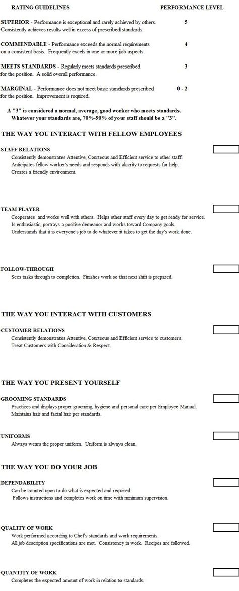 cook evaluation form chefs resources evaluation