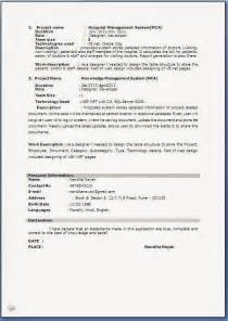 resume format for mba marketing freshers pdf download free resume sles for freshers pdf