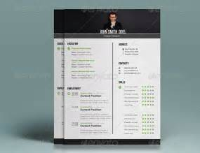 Modern Resume Template 2014 by Image Modern Resume Design Templates