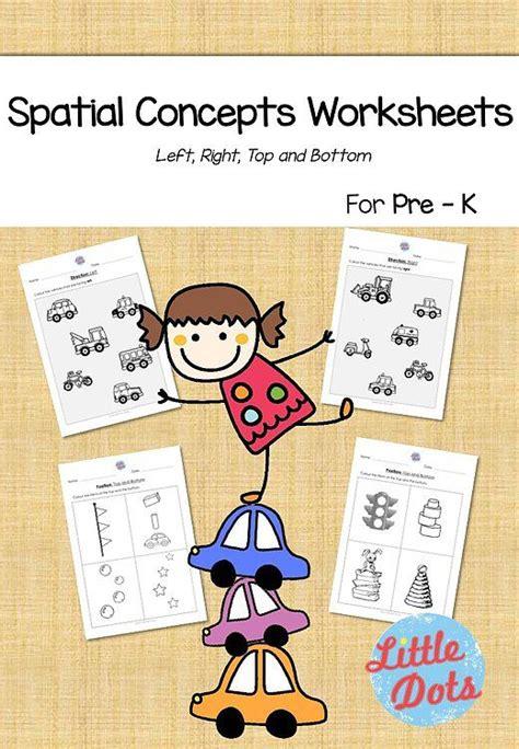 dots studio free spatial concepts math worksheets 285 | f3d0bba4df4e2995fc44625fa011aa3f