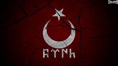 Bozkurt Turk Flag Turkish Turkey Bayragi Resimleri