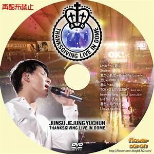 The Dome Cd 2018 : flowercoron dvd ~ Jslefanu.com Haus und Dekorationen