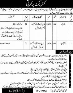jobs in anti corruption and bribery department lahore 24 With anti corruption and bribery policy template