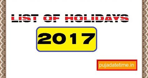 list holidays west bengal public holidays puja date