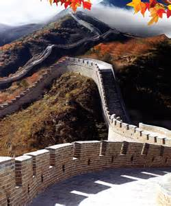 China Great Wall Definition