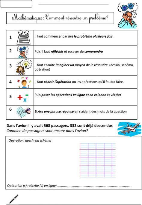 Comment Estimer Une Maison 568 by Math 233 Matiques Ce1 De Monsieur Mathieu Gs Cp Ce1 Ce2 Cm1