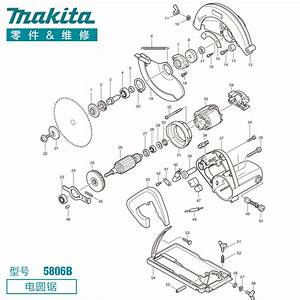 Genuine Makita Makita 5806b Circular Saw Machine Repair
