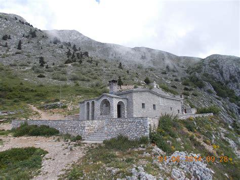 APEL - Schitul LACU - Muntele Athos