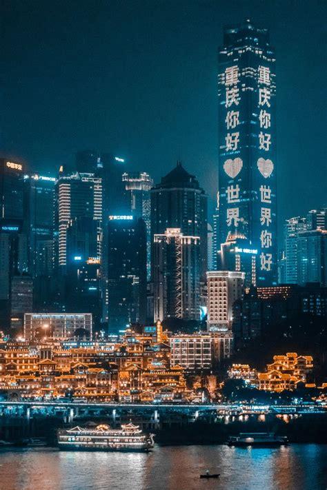 chongqing china photo credit  harrison qi city
