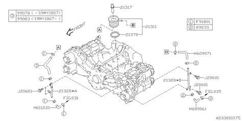 Genuine Subaru Oil Cooler Complete