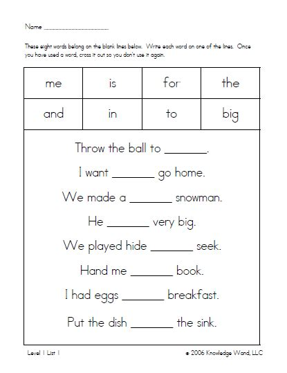 1st grade fill in the blank printables new