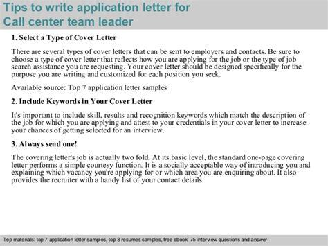 call center team leader resume call center team leader application letter