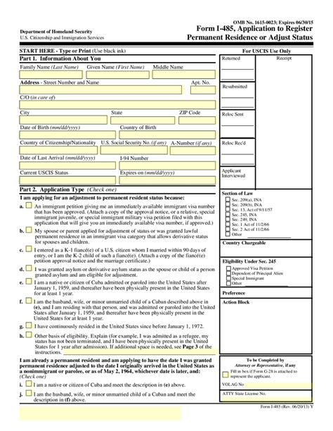 printable i90 form 6090866 printable pages