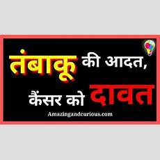 Advertisement Slogans In Hindi  Ajak Ngiklan