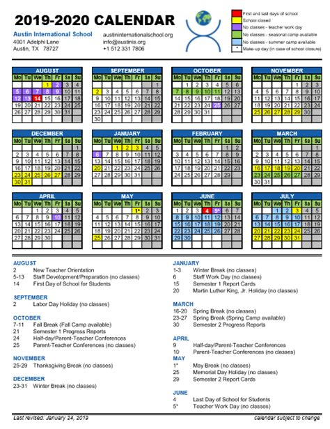 calendar austin international school