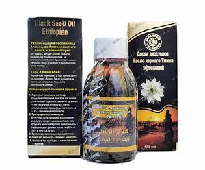 Масло черного тмина при лечении простатита