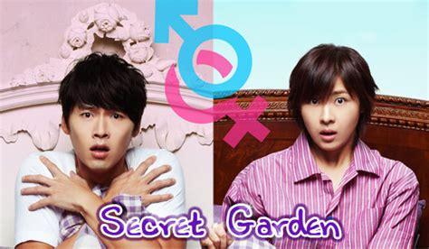 Secret Garden Drama by Kpop Shopping Mall Secret Garden Korea Sbs Tv Drama