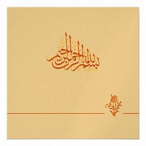 17 best images about muslim wedding invitations on With islamic calligraphy wedding invitations