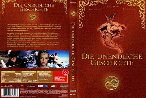 Die unendliche Geschichte dvd covers (1984) R2 German