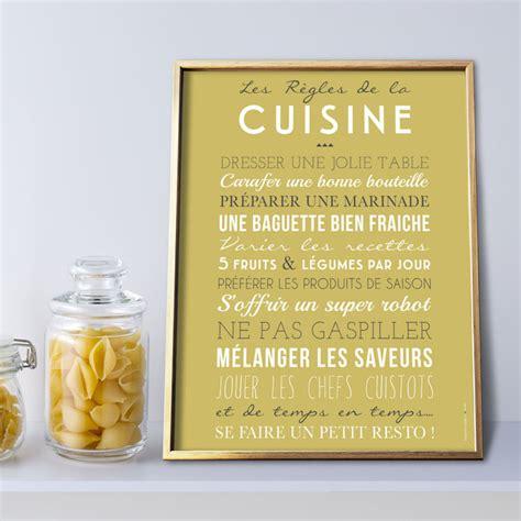 les fonds de cuisine quot les règles de la cuisine quot affiche à encadrer fond curry