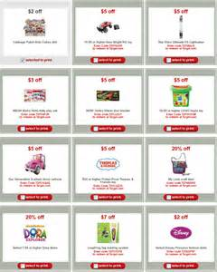 Target Toy Coupons Printable