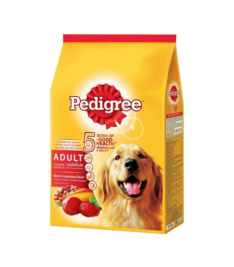 pedigree beef  vegetables dog dry food pet warehouse