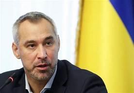 Ukraine prosecutor general