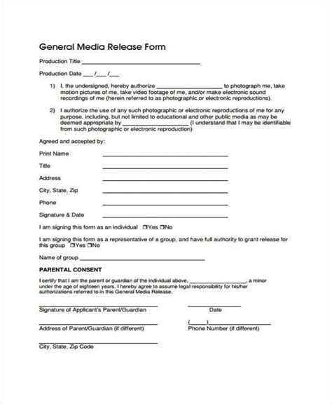 Media Authorization Form by Release Form Templates