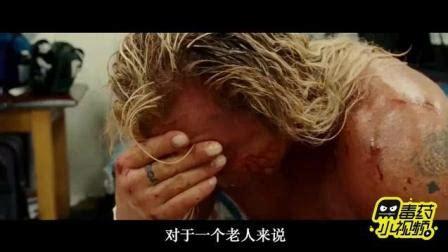 《摔角王》-高清电影-完整版在线观看
