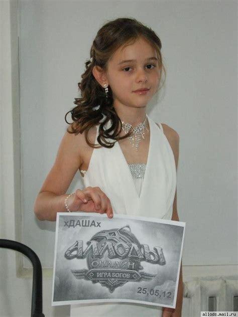 Итоги конкурса красоты Мисс Аллоды Онлайн 2012 — Аллоды