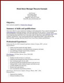 resume one employers 10000 cv and resume sles with free