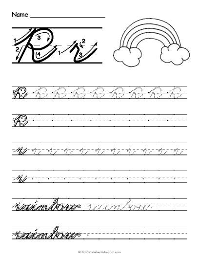 cursive writing worksheets r free printable cursive r worksheet cursive writing