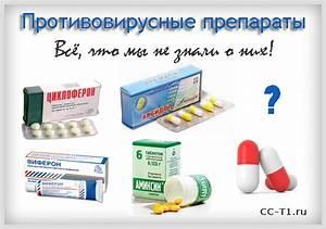 Препараты при заболевании печени гемангиома