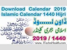 Download Calendar 2019 and Islamic Calendar 2019 1440