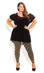 Plus Size Sparkle Leggings for Women