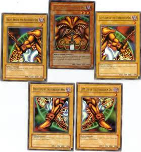 exodia the morphing jar